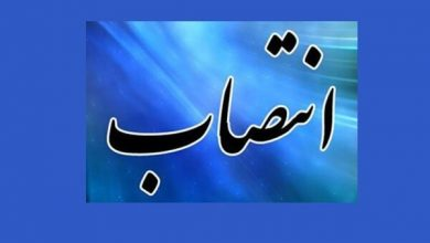 Photo of با حکم وزیر کشور ؛ علی علیزاده به مدت چهارسال به عنوان فرماندار کوهچنار منصوب شد