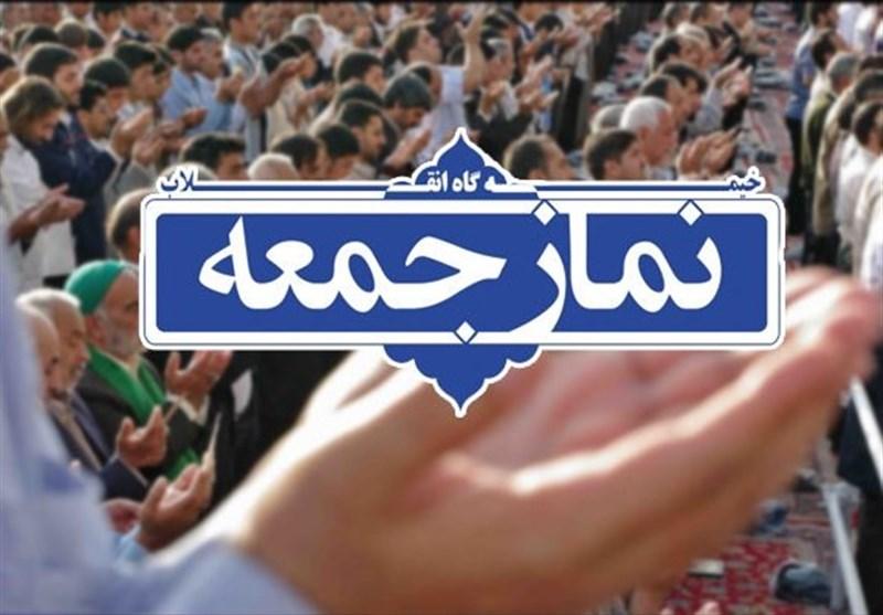 نمازجمعه این هفته در کازرون و کوهچنار برگزار نخواهد شد