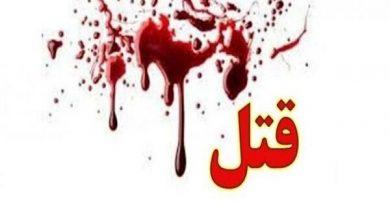 """Photo of قاتلی که با پیگیریهای پلیس """"كوه چنار"""" خود را معرفی کرد"""