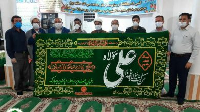 Photo of جلسه هماهنگی و چگونگی برگزاری مراسم عید غدیر در بخش کوهمره نودان + تصاویر
