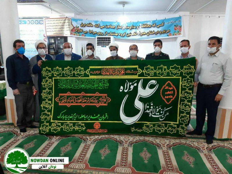 جلسه هماهنگی و چگونگی برگزاری مراسم عید غدیر در بخش کوهمره نودان + تصاویر