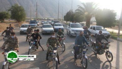 Photo of رژه موتوری و کاروان شادی خودرویی جشن عید غدیر در شهر نودان برگزار شد + عکس