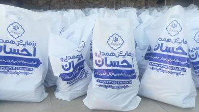 Photo of با پیگیری های مهندس نوذری وزیر اسبق نفت/ توزیع بسته های حمایتی پروتینی در شهرستان کازرون و شهرستان کوه چنار