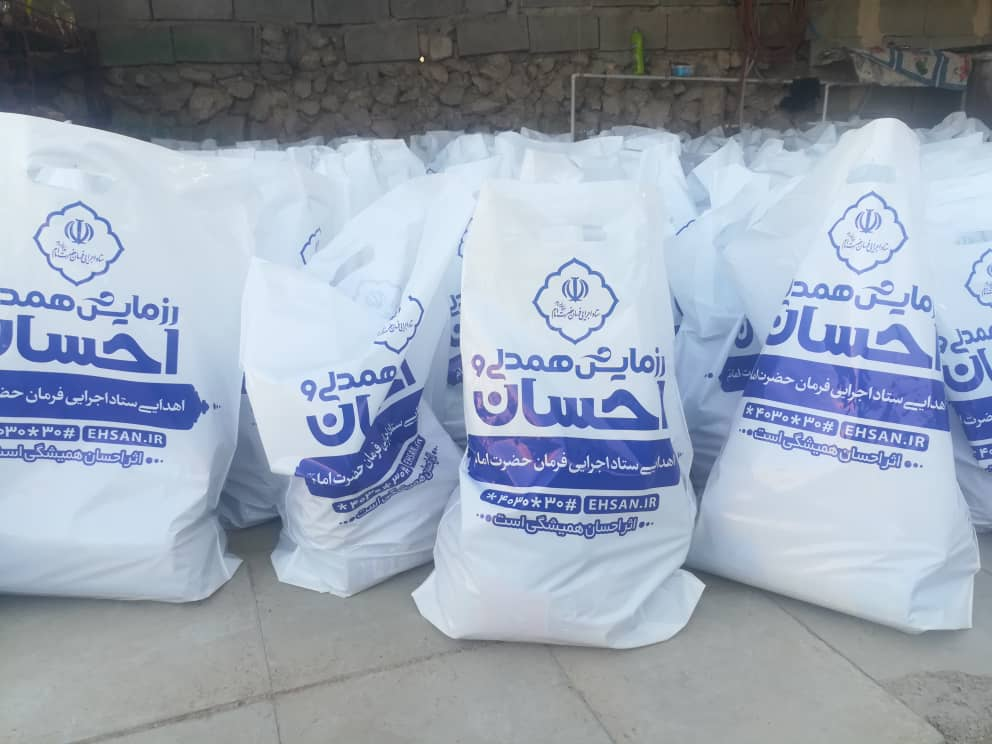 با پیگیری های مهندس نوذری وزیر اسبق نفت/ توزیع بسته های حمایتی پروتینی در شهرستان کازرون و شهرستان کوه چنار