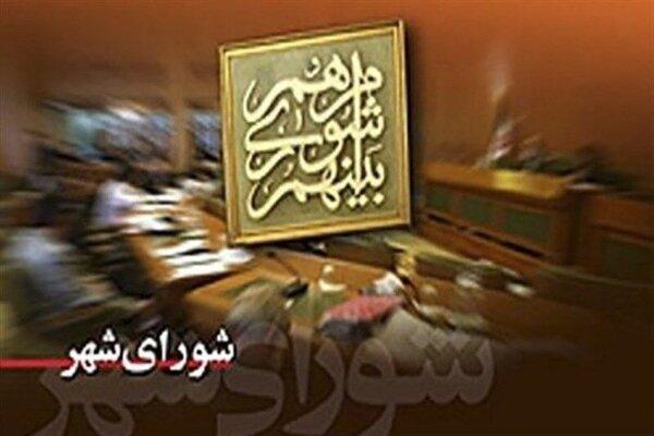 انتخابات هیئت رئیسه سال آخر شورای اسلامی شهر نودان انجام شد