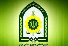Photo of مراسم تکریم و معارفه فرماندهی انتظامی بخش کوهمره نودان برگزار شد