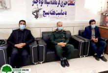 Photo of نشست خبری فرمانده سپاه شهرستان کوه چنار به مناسبت هفته بسیج + تصاویر