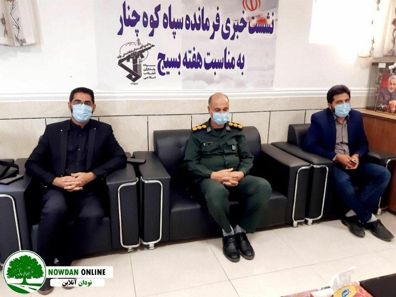 نشست خبری فرمانده سپاه شهرستان کوه چنار به مناسبت هفته بسیج + تصاویر