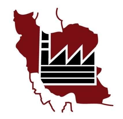 تاکید فرماندار کوهچنار بر رفع مشکلات ناحیه صنعتی