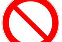 Photo of ممنوعیت برگزاری هرگونه مراسم طبق مصوبات ستاد ملی، استانی و شهرستانی کرونا در کوهچنار
