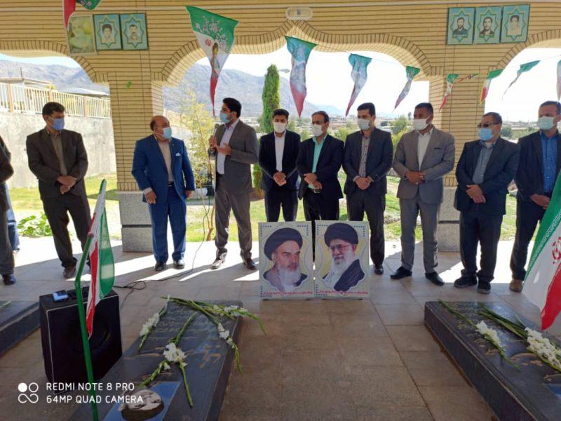 گلباران قبور مطهر شهدای نودان توسط رئیس، دادستان، قضات و پرسنل اداری دادگستری شهرستان کوه چنار