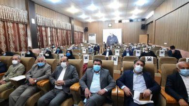 Photo of از سوی دانشگاه سلمان فارسی کازرون و با حضور مسئولین شهرستانهای کازرون و کوهچنار برگزار گردید