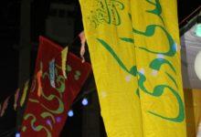 Photo of جشن میلاد امام زمان (عج) در حسینیه کوثر نودان