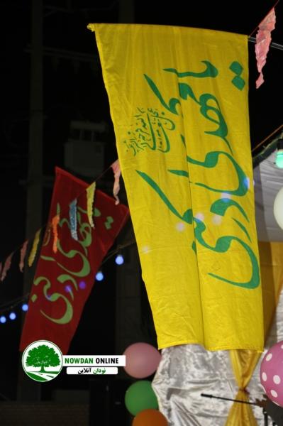 جشن میلاد امام زمان (عج) در حسینیه کوثر نودان
