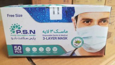Photo of توزیع ماسک سه لایه بهداشتی اهدایی مهندس نوذری از شرکت نفت پارس در شهرستان کوه چنار