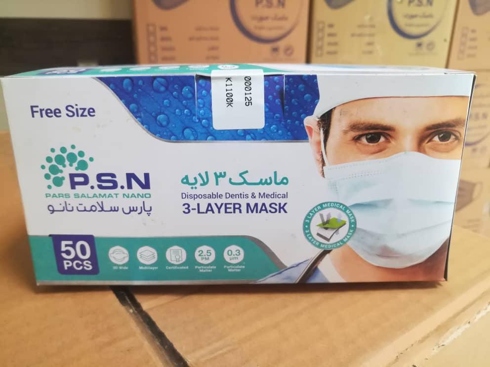 توزیع ماسک سه لایه بهداشتی اهدایی مهندس نوذری از شرکت نفت پارس در شهرستان کوه چنار