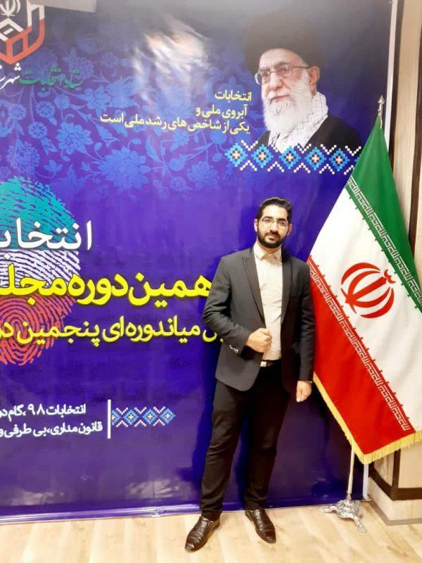 Photo of انتخاب جوان کوه چناری به عنوان شورای مرکزی حزب اسلامی ایران زمین در اولین انتخابات آنلاین احزاب کشور