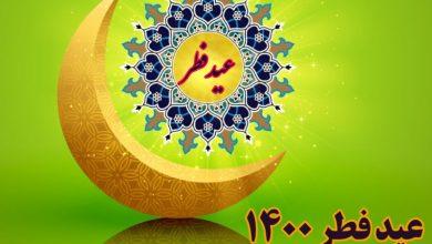 Photo of نماز عید سعید فطر در شهر نودان اقامه شد