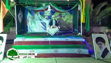 "Photo of برگزاری نشست بصیرتی "" انتخابات، اقتدار، امنیت و عزت"" در نودان"
