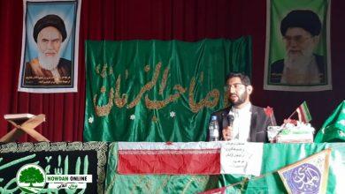 Photo of اولین جلسه شورای ائتلاف نیروهای انقلاب اسلامی بخش کوهمره نودان برگزار شد