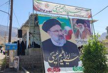 Photo of گزارش تصویری از مراسم افتتاحیه ستاد مردمی و مرکزی آیت الله سید ابراهیم رئیسی در شهر نودان