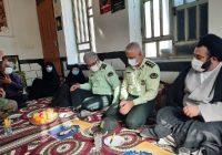 فرمانده انتظامی فارس از خانواده شهید جهانبخش میرزایی در نودان دیدار کرد + تصاویر
