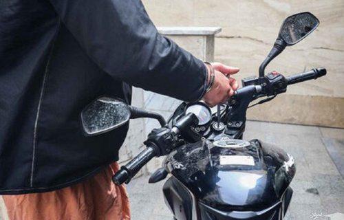 """کشف ۲ دستگاه موتورسیکلت سرقتی در """"کوه چنار"""